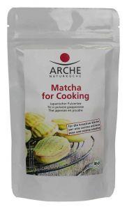 Matcha for cooking 75 g BIO  (6 pezzi)