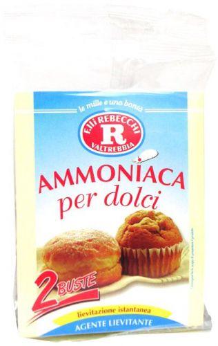 Ammoniaca - Bicarbonato d'Ammonio - (2 buste x 20g) 40g senza glutine