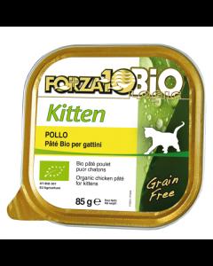 Patè al pollo per gatti cuccioli 100 g BIO