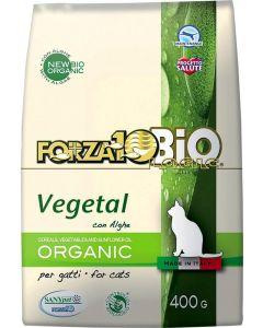 Crocchette vegetali con alghe per gatti adulti 400 g BIO