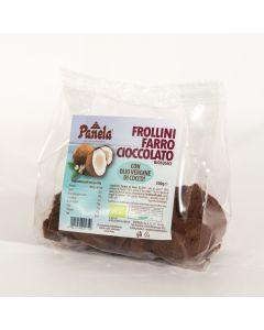 Frollini Panela Al Farro E Cioccolato 200g (min. acquisto 10 pezzi)