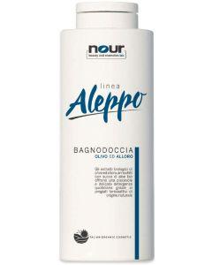 Linea aleppo - bagnodoccia olivo e alloro 400 ml BIO  (min. acquisto 10 pezzi)