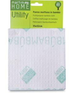 Panno multiuso utility in bambù 50  (min. acquisto 10 pezzi)